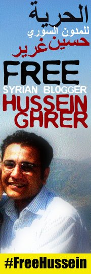 hussein greer